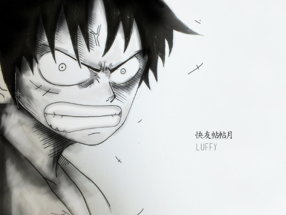 Some Luffy drawing