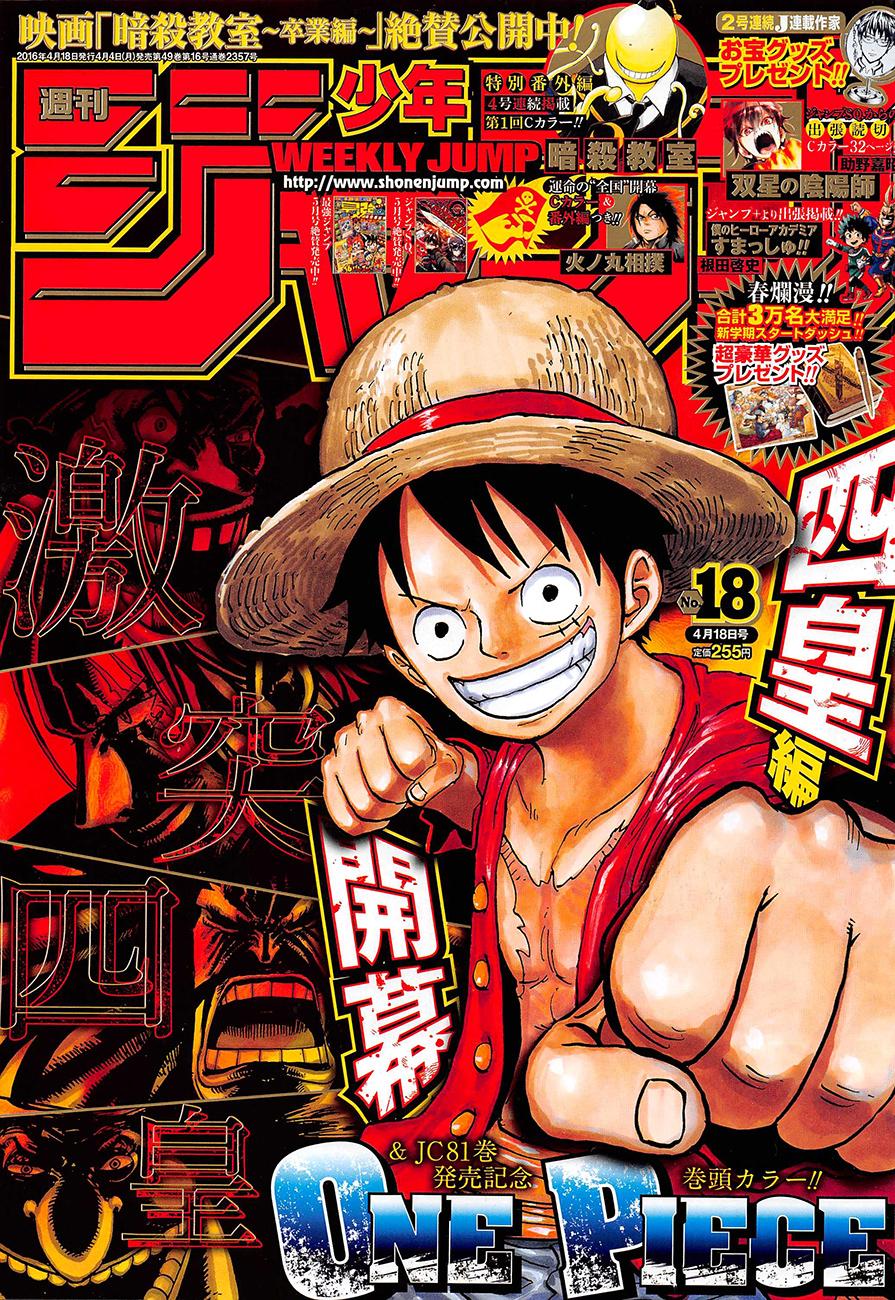 Weekly Shōnen Jump TOC - Seite 84 - Shōnen - Pirateboard - Das One ...
